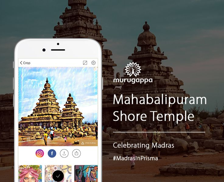 Overlooking the shore of the Bay of Bengal, this piece of sculptural excellence stands as an icon of Mahabalipuram.  Love this picture? Take your own shot of Madras – it could be a famous landmark, a favourite spot, people who define this warm city or just about anything #Madras. Add a stunning Prisma filter and share it with us using #MadrasInPrisma #MadrasWeek to win exciting prizes! #Chennai