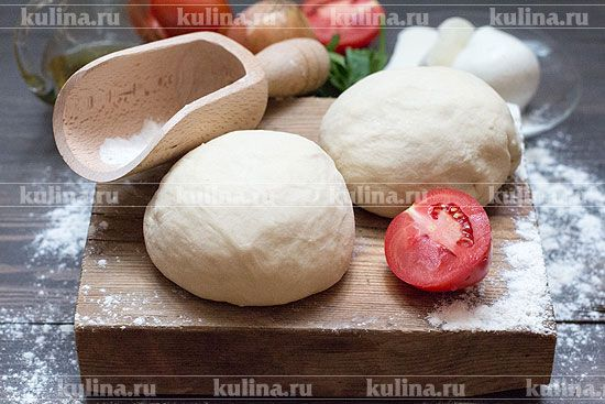 Тесто для пиццы! Самое вкусное тесто для пиццы - рецепт приготовления с фото от Kulina.Ru