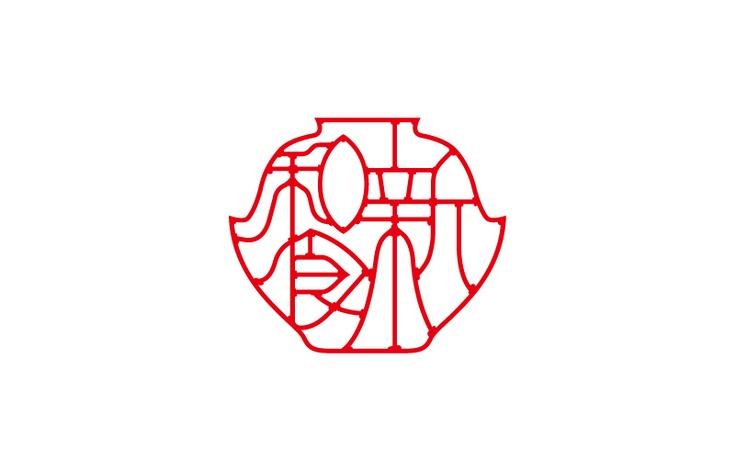 Japanese logo // design 新和食