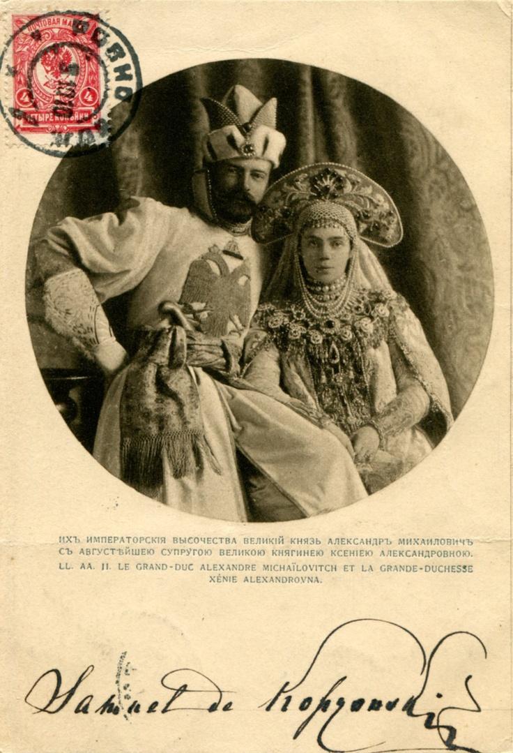 1903 Grand Duke Alexander and Grand Duchess Xenia at the winter palace ball