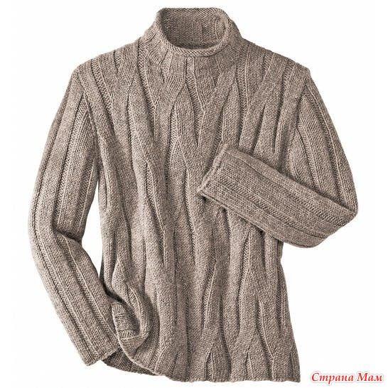Мужской пуловер с рельефным узором.