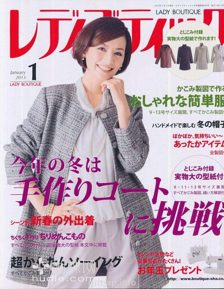 giftjap.info - Интернет-магазин | Japanese book and magazine handicrafts - Lady Boutique № 1 2013