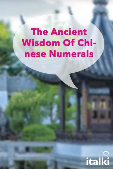 The Ancient Wisdom Of Chinese Numerals - Let's start looking into the stories about written numbers in Chinese. #article #chinese