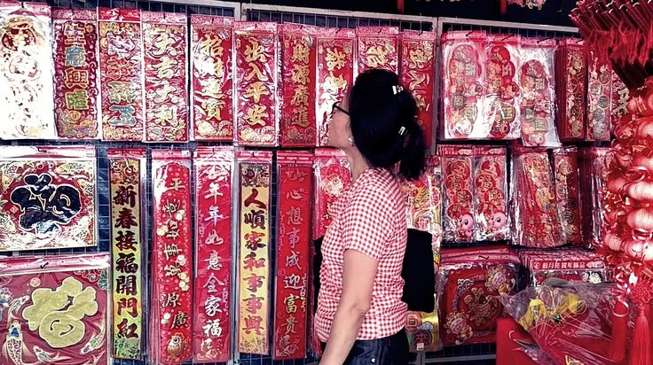 """""""Spring Festival"""" at Chinatown 2017 By tradition the Chinese love to paste couplets on their gateposts or door panels when celebrating Spring Festival. The couplets are generally written on red paper and the sentences contain auspicious meanings."""