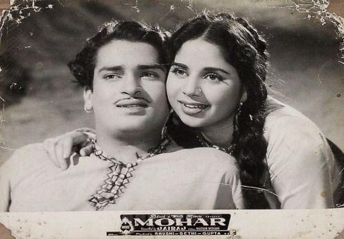 "vintagetimesbollywood: "" Shammi Kapoor and Geeta Bali in Mohar. """