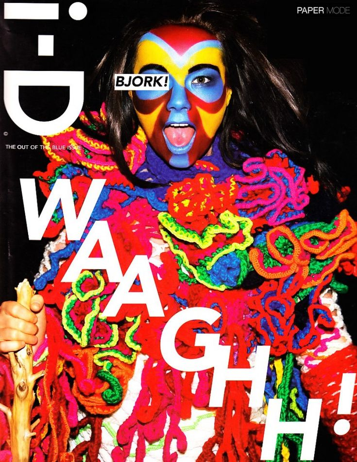 bjork for id magazine