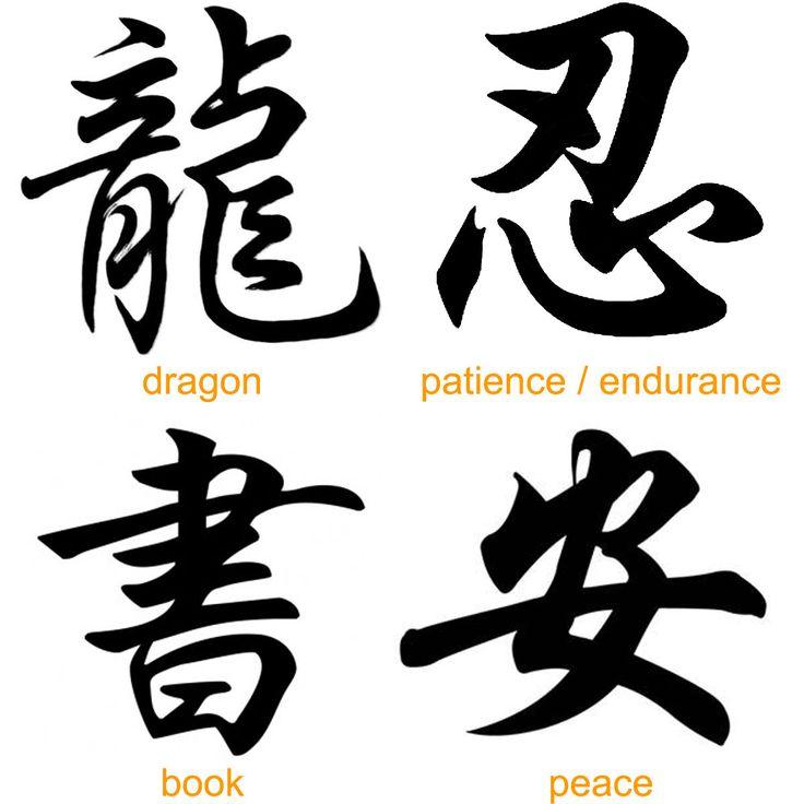 Ancient Symbols For Life