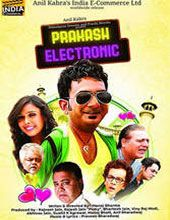 Prakash Electronics 2017 Hindi Movie Online Download DVDRip HD Free