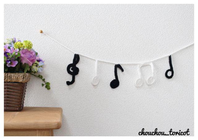 音符のガーランド ブラック&ホワイト by chouchou_tricot 家具・生活雑貨 インテリア雑貨