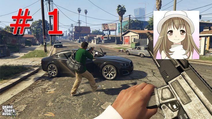 【GTA5 PS4】FPSで実況プレイ #1 グラセフGameplay!