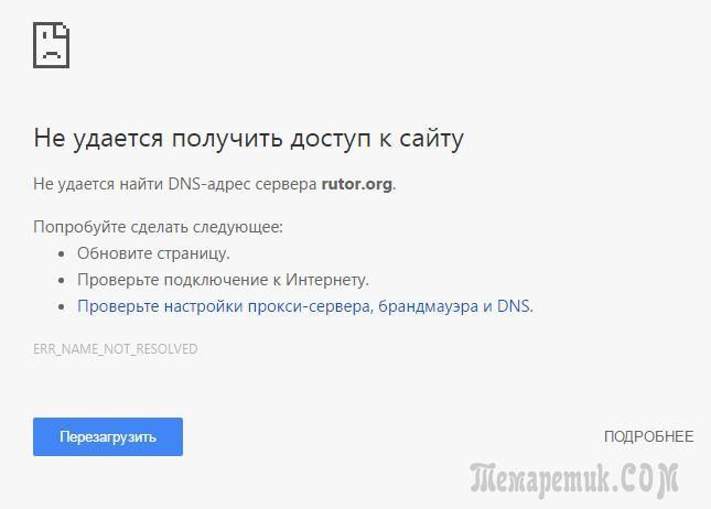 Ознакомившись с топом лучших торрент трекеров (без регистрации) России, в дальнейшем Вы сможете сэкономить время на поиск подходящего ресурса. На данной странице предоставлен список рейтинга лучших то...