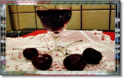 ΛΙΚΕΡ ΚΕΡΑΣΙ...by nostimessyntagesthsgwgws.blogspot.com