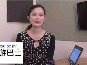 5 of the most helpful vids for learning Mandarin