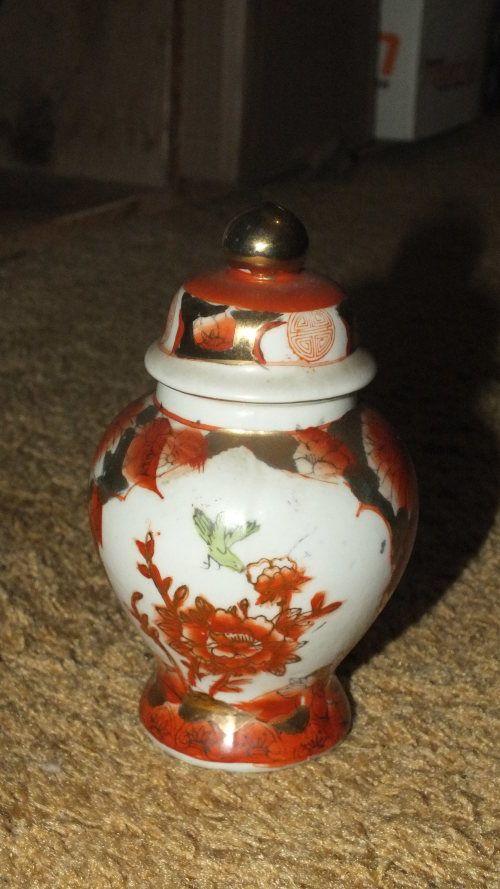 Buy Oriental Ginger Jarfor R120.00