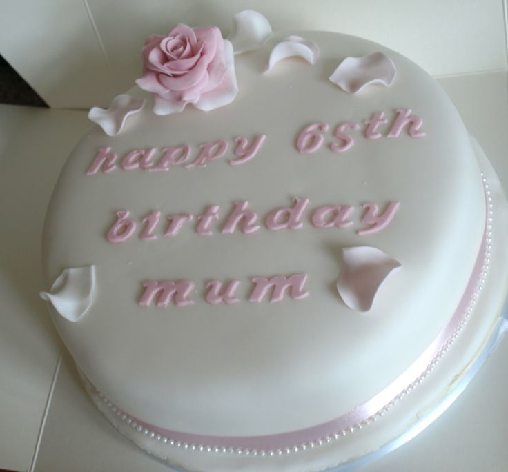 Elegant Birthday Cakes for Women | simple and elegant 65th birthday cake