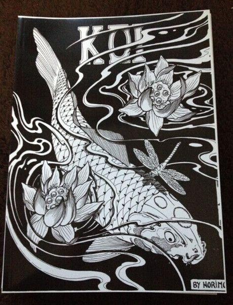 Японские татуировки флэш Дизайн книги по Horimouja Джек Мошер A4 Vol.1 карпа…