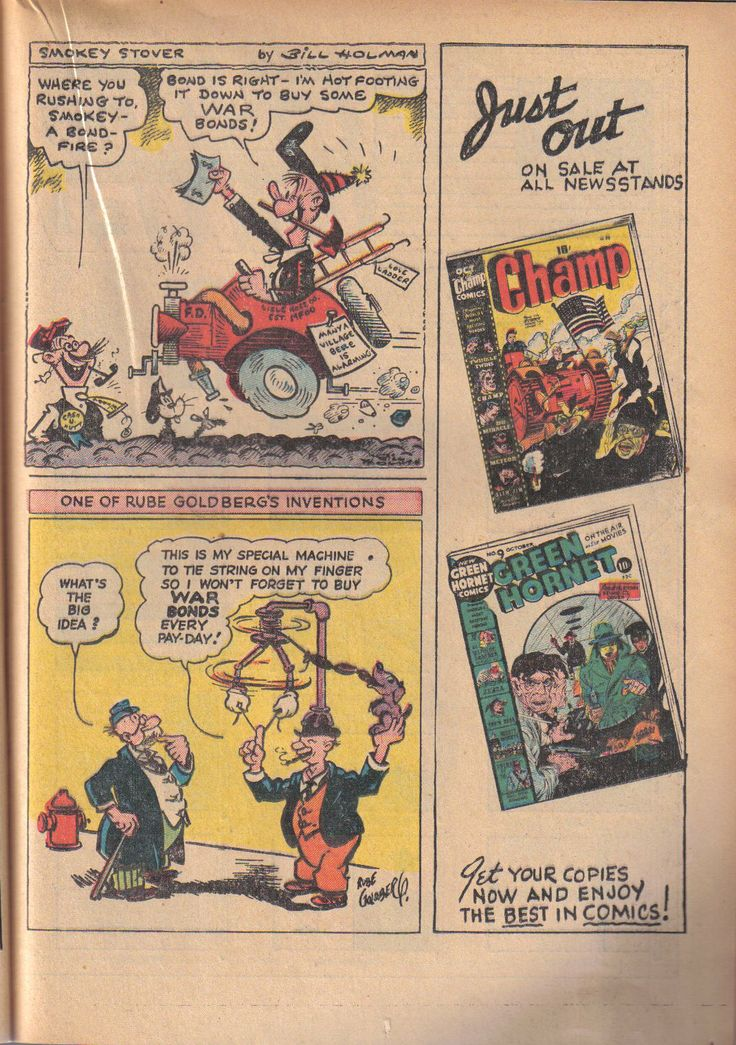 From Speed Comics #23 (1942) -- Two screwball masters, Bill Holman (Smokey Stover) and Rube Goldberg!