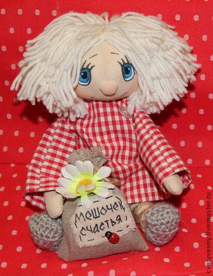 Куклы тыквоголовки ручной работы. Ярмарка Мастеров - ручная работа Домовенок Кузя. Handmade.
