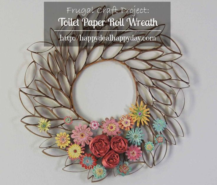 Create a beautiful wreath out of upcycled toilet paper and paper towel rolls!