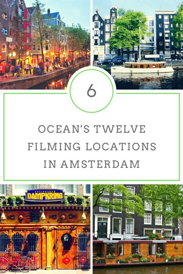 The Ultimate Ocean's Twelve Filming Locations Guide for Amsterdam http://www.celluloiddiaries.com/2017/05/oceans-twelve-filming-locations-in.html (what to do in Amsterdam, what to see in Amsterdam, locations in Amsterdam, filming locations in Amsterdam, O