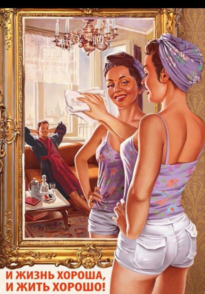 321396e911860f6ccce7a192a14d0108--mirror