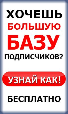 http://vkstorm.ru/?ref=185871010