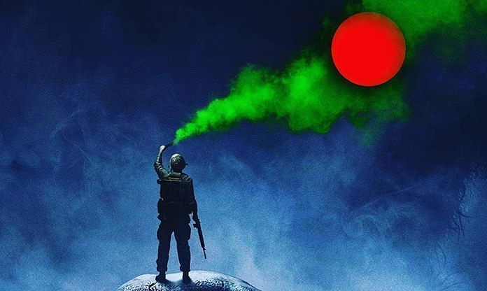 16 December Victory Day Hd Wallpapers For Bangladesh 15 Bangladesh Flag International Mother Language Day Bangladeshi Flag