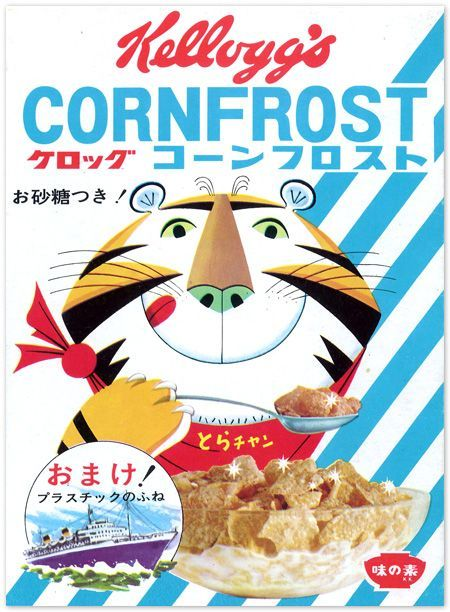 #Kellogg #Cartoon_Package #Vintage_Cereal_Box #Food_package #Kids #package_design #character #ケロッグ #レトロ #昭和