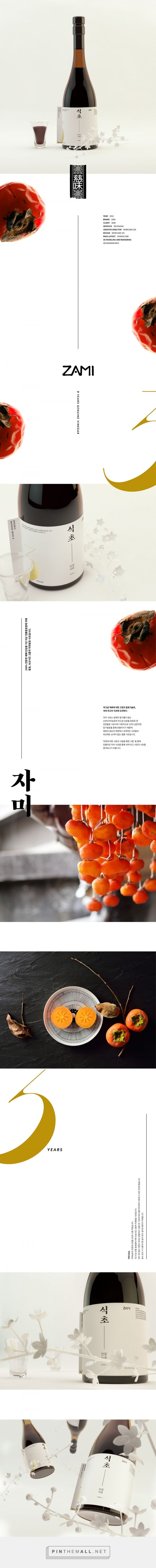 ZAMI Vinegar Packaging on Behance by Minimlist Seoul, Korea, Republic of curated by Packaging Diva PD. ZAMI Genuine Vinegar Packaging © Art direction, branding, industrial design.