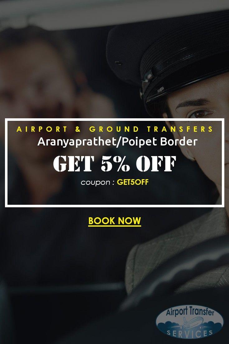 Aranyaprathet/Poipet Border transfers, private cross-border transfer… #AranyaprathetPoipetBorder #AranyaprathetPoipetBordertransfers