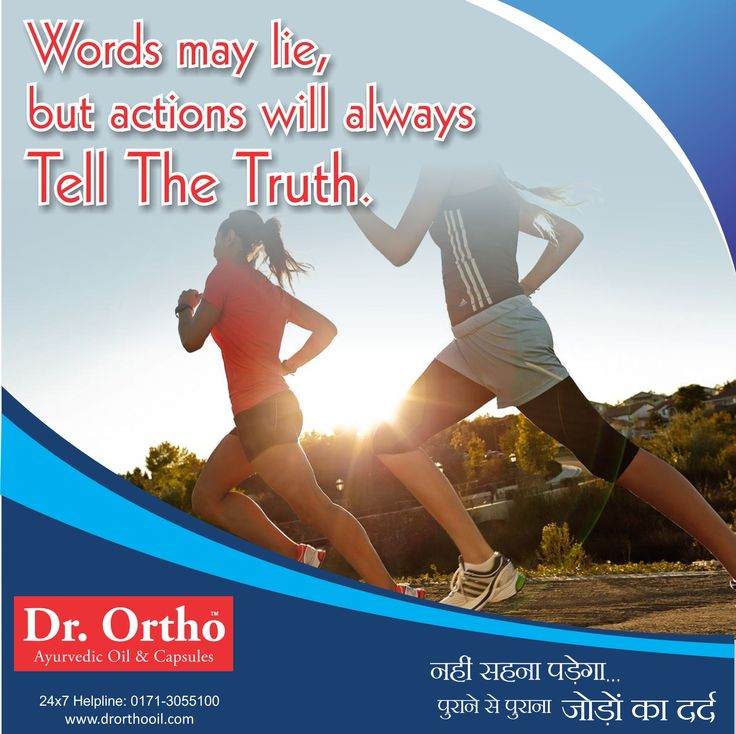 Dr. Ortho Motivational Thought  #Thoughtoftheday  Comment, Like & Share with Everyone.  Buy Dr Ortho Products Online : www.drorthooil.com | 24X7 Helpline: 0171-3055100
