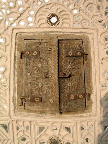 Mud art of Kutch || Lippan kam or mud-mirror work