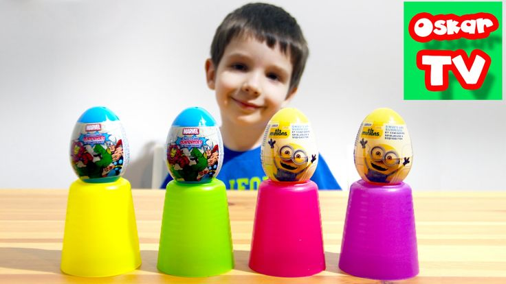 Миньоны и Мстители Марвел Распаковка яиц с сюрпризами surprise unboxing ...
