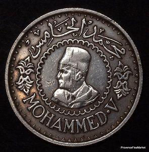 Morocco 500 Francs Silver Mohamed V 1956