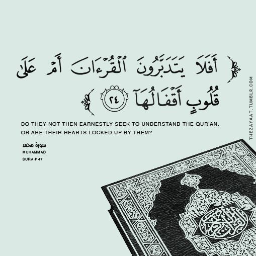 Pin by Enemi Bii on ۞ القرآن الكريم- Quran ۞ | Islam quran