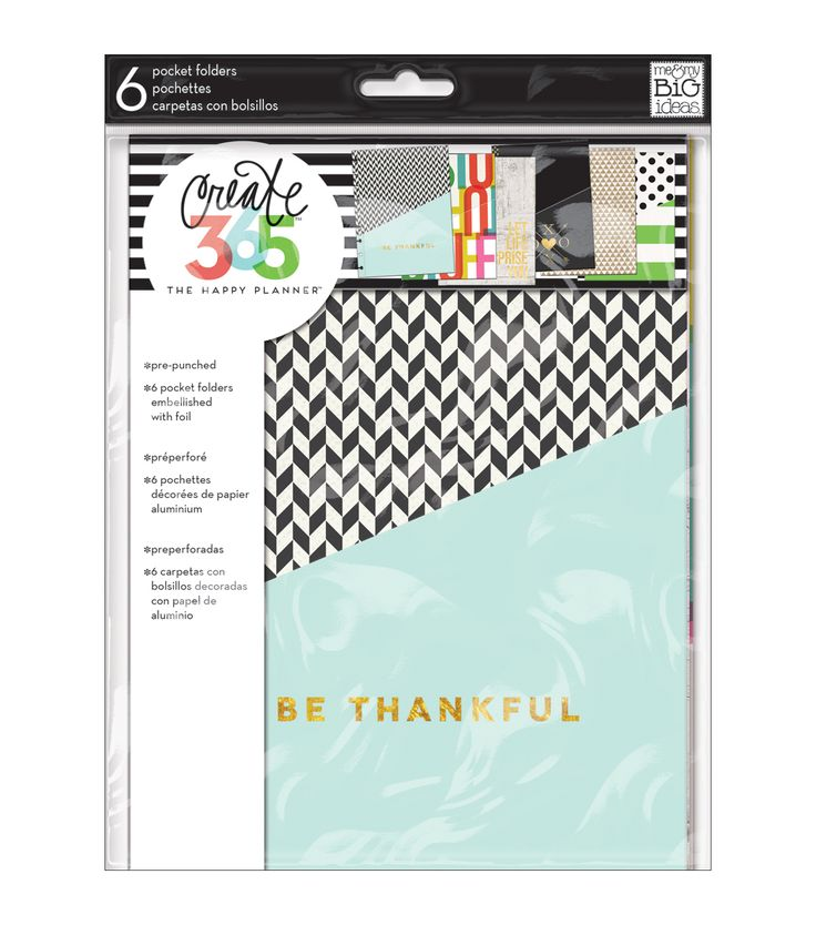 16 best the happy planner accessories images on pinterest for Happy planner accessories
