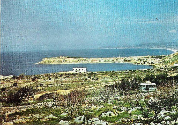 Rethymno 1968