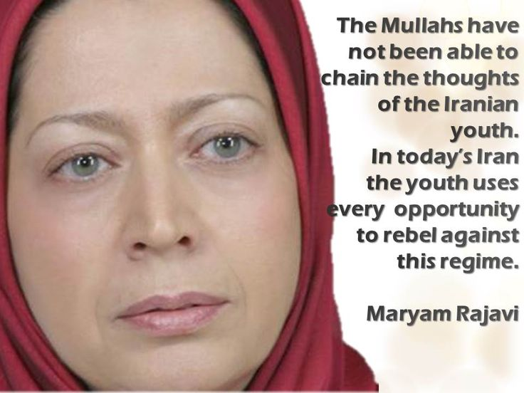 The Mullahs have not been able to chain the thoughts of the Iranian youth. In today's Iran, the youth uses every  opportunity to rebel against  this regime. Maryam Rajavi