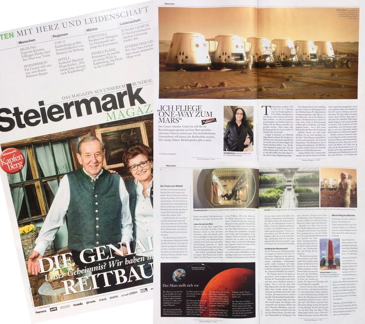 A really great & interesting interview over 4 pages in the current STEIERMARK-MAGAZIN about my preperation, inspiration and motivation for the project MARS-ONE. You can find the journal as an insert in #NEWS #Profil #Woman #tvmedia #media # trend #GUSTO #LustaufsLeben #autorevue #golfrevue #yachtrevue #BÜHNE #VGNDigital all over styria! Many thanks to the editorial page editor Mr. Werner Ringhofer.