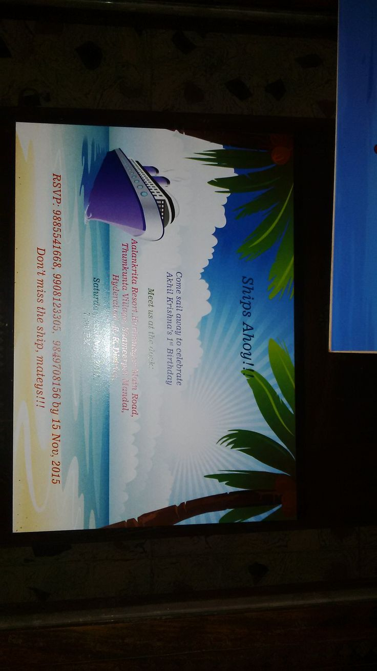 Invitation Card For Cruise Theme