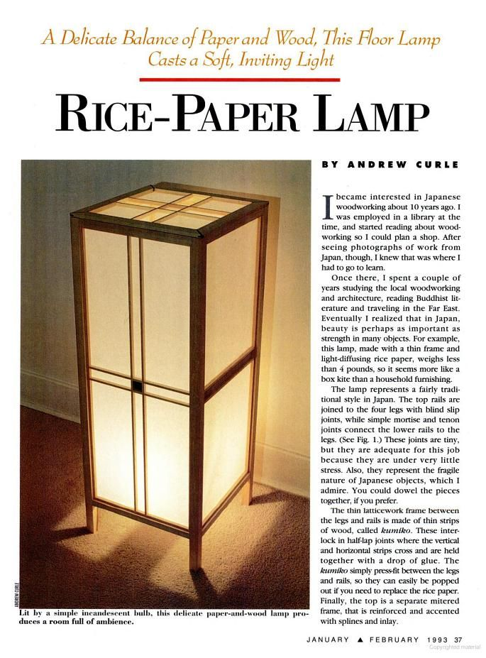 Rice Paper Lamp Pdf Tutorial Lamp Plans Pinterest
