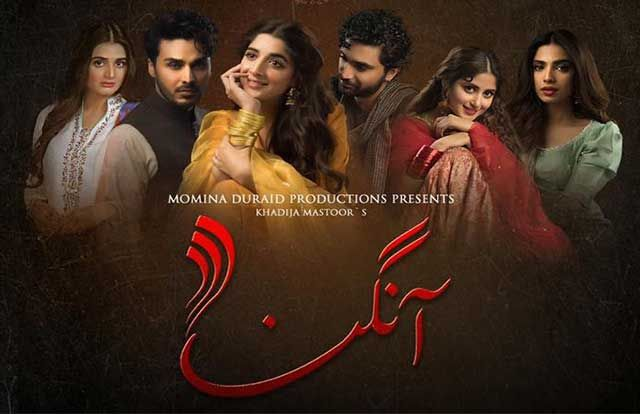 Watch Hum tv drama Aangan Episode 4 Full in HD aired on 3rd