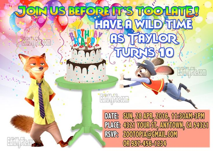 27 best images about customized printable birthday invitations on, Party invitations
