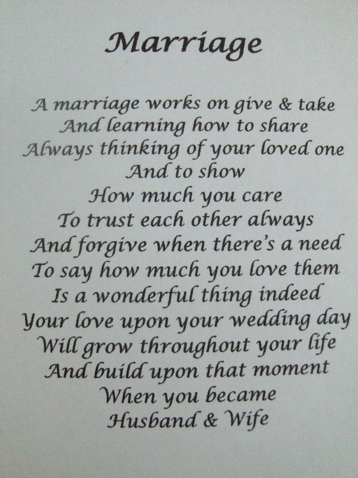 Marriage Poem Inspirational Pinterest