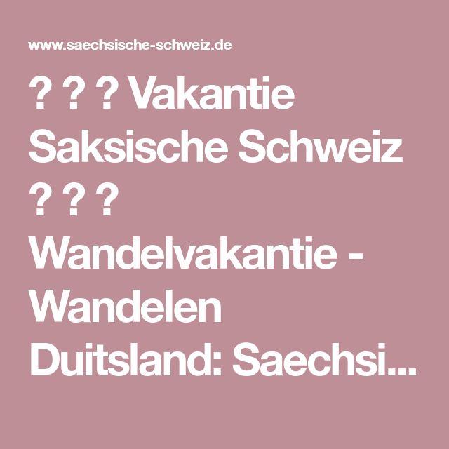 ☀ ☀ ☀ Vakantie Saksische Schweiz ☀ ☀ ☀ Wandelvakantie - Wandelen Duitsland: Saechsische Schweiz – Elbezandsteengebergte naar Dresden