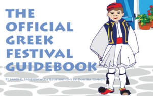The Official Greek Festival Guidebook! available at www.greektownmusic.com *we also offer bulk pricing to Churches for their festivals!: Festivals Guidebook, Greek Festivals, Www Greektownmusic Com, Official Greek, Offer Bulking, Bulking Price, Www Greektownmus Com, Greek Stuff