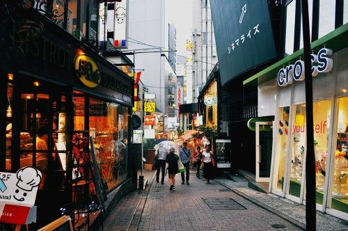 ¿Sabías que en pleno Shibuya hay una 'Cuesta de España'?