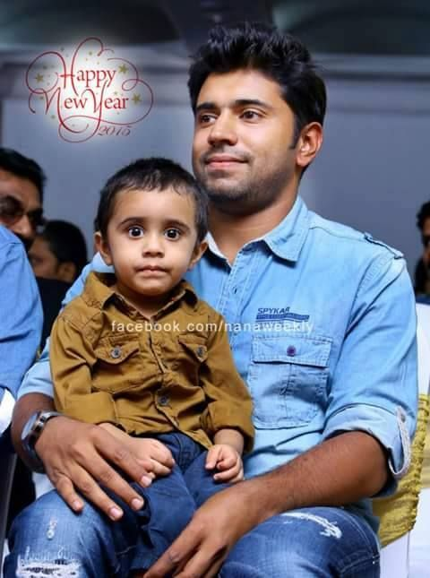 Nivin Pauly and Son