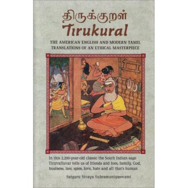 Tirukkural: The Book of Wisdom: The Tirukural in EnglishChapter 106: Begging Kural 1051 If you meet a man of means, by all means beg his help.If he refuses, the fault is his, not yours. Kural 1052 begging can prove pleasurable when what is begged for comes with no sense of burden http://www.jnanadana.com/DailyTirukurals/106.html