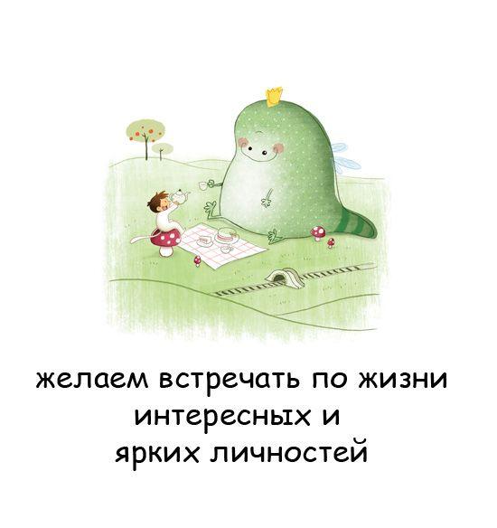 Поздравления мужа с юбилеем 50 лет на татарском языке